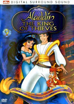 Аладдин и король разбойников - Aladdin and the King of Thieves