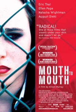 ����� � ���� - Mouth to Mouth