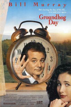 ���� ����� - Groundhog Day