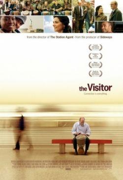 Посетитель - The Visitor