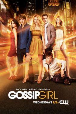 Сплетница. Сезон 2 - Gossip Girl. Season II