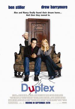 Дюплекс - Duplex