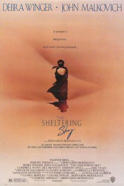 ��� �������� ����� - The Sheltering Sky
