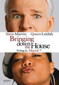 Дом вверх дном - Bringing Down the House