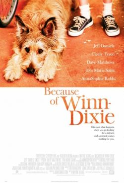 Благодаря Винн-Дикси - Because of Winn-Dixie