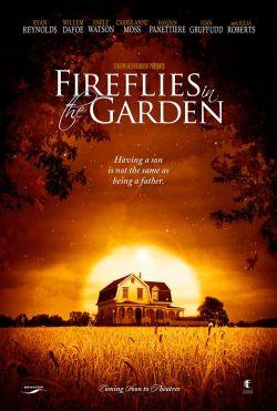 Светлячки в саду - Fireflies in the Garden