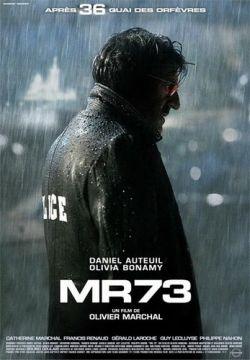 Однажды в Марселе - MR 73