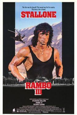 Рэмбо 3 - Rambo III