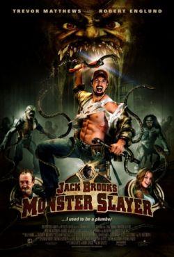 ���� ����� - Jack Brooks: Monster Slayer