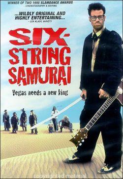 Шестиструнный самурай - Six-String Samurai