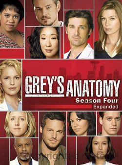 Анатомия страсти. Сезон 4 - Greys Anatomy. Season IV
