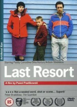 Последнее пристанище - Last Resort