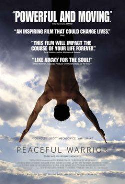 Мирный воин - Peaceful Warrior
