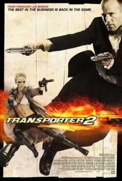 Перевозчик 2 - Transporter 2