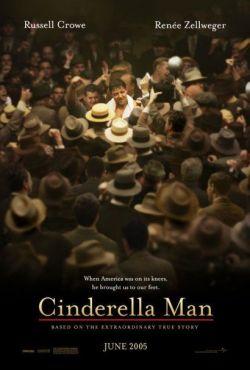 Нокдаун - Cinderella Man