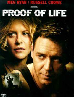 Доказательство жизни - Proof of Life