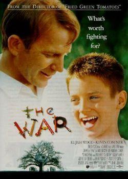Война - The War