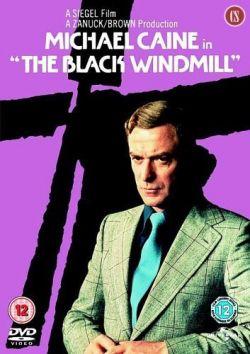 ������ �������� - The Black Windmill