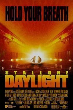 Дневной свет - Daylight