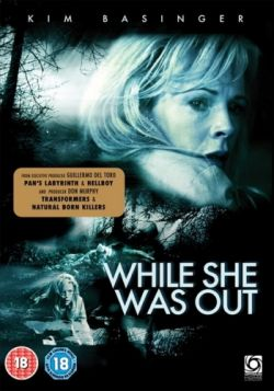 ���� �� �� ���� - While She Was Out