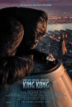 Кинг Конг (режиссерская версия) - King Kong
