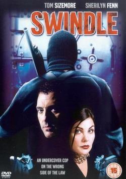 Ограбление века - $windle