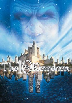 Десятое королевство - The 10th Kingdom