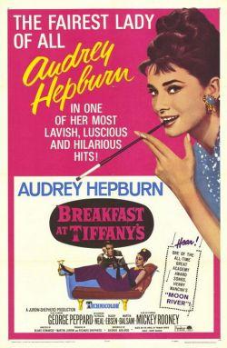 Завтрак у Тиффани - Breakfast at Tiffanys