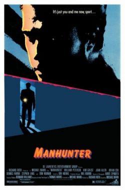 Охотник на людей - Manhunter