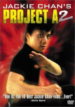 Проект А-2 - A gai waak juk jaap