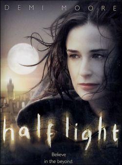 Полусвет - Half Light