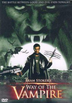 Путь вампира - Way of the Vampire