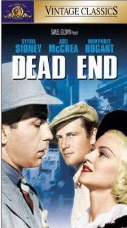 Тупик - Dead End