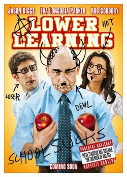 ������ ����������� - Lower Learning