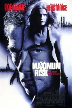 Максимальный риск - Maximum Risk