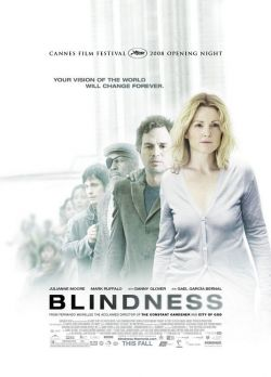Слепота - Blindness