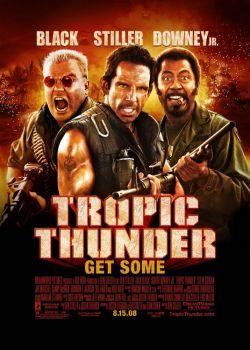 Солдаты неудачи - Tropic Thunder