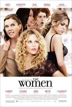 Женщины - The Women