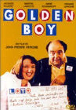 Золотой мальчик - Zolotoy malchik