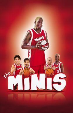 Малыши - The Minis
