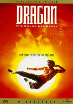 Дракон: История Брюса Ли - Dragon: The Bruce Lee Story