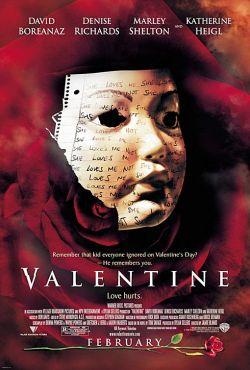 День Святого Валентина - Valentine