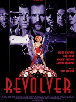 Револьвер - Revolver