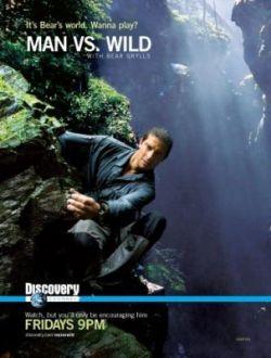 Выжить любой ценой - Man vs Wild