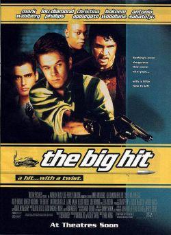 Большое дело - The Big Hit