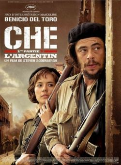 ��: ����� ������ - Che: Part One