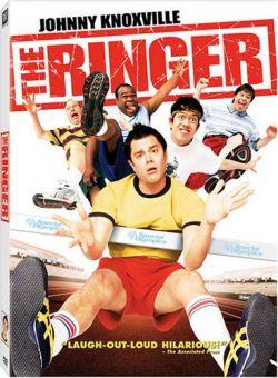 Звонящий - The Ringer