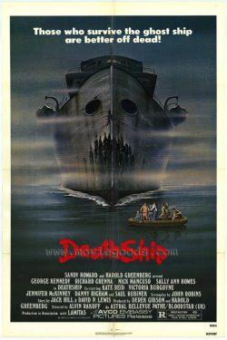 Корабль смерти - Death Ship
