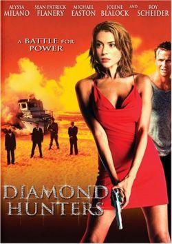 Охотники за алмазами - Diamond Hunters