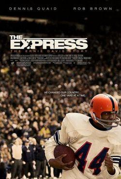 Экспресс - The Express